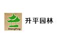 江西昇平园林仿古建筑工程