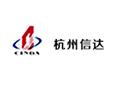杭州信达投资咨询估价有限公司