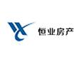 浙江恒业房地产开发有限公司