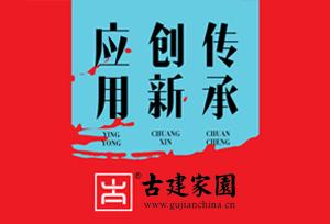 http://www.gujianchina.cn/member/reg.php