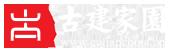 中国企业信息化第一品牌!